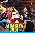 jabriaya joddi