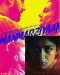 manmarziyan and love sonia