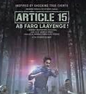 poster article 15