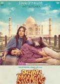 poster of Shubh Mangal Savdhan